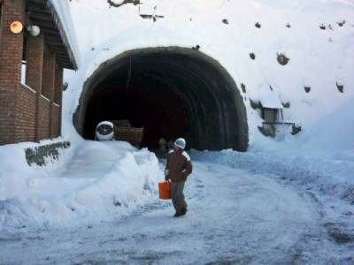 Lowari tunnel: Connection between Pakistan and Central Asia