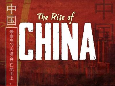 Rise of China and the dawn of Asian Century
