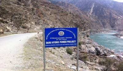Dasu Hydropower Project Pakistan : Mile Stone Construction Work Kicks off
