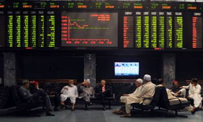 Pakistan Stock Exchange (PSX) sets new record (