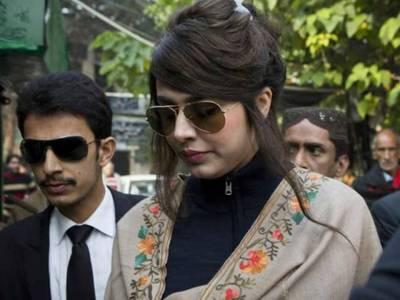 Dollar Girl Ayyan Ali's trouble increases