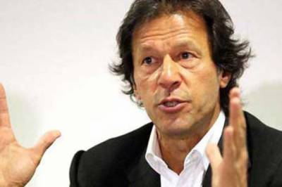 Israel is involved in state terrorism against Palestinians: Imran Khan