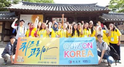 Korean Embassy announces Quiz Competition