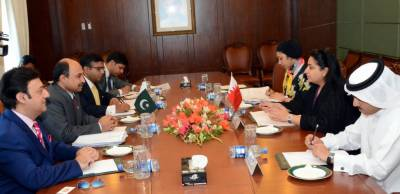 Pakistan- Bahrain Bilateral Consultations held to promote ties