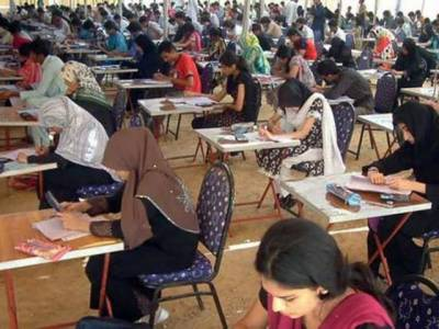 CSS Exams age limit criteria changed