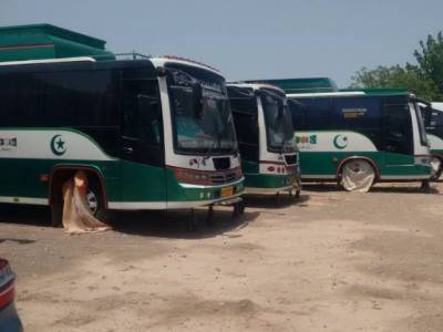 Pakistan-Afghanistan Dost Bus service suspended