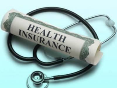 KPK Government to launch Health insurance scheme