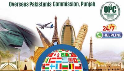 Overseas Pakistani Commission holds Road show in Dubai