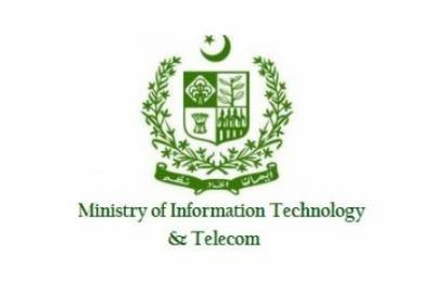 Smart Grid Communication System to be developed in Pakistan