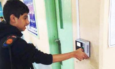 Biometric attendance system in colleges