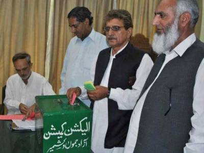AJK Elections: Flag march by army, civil law enforcement agencies