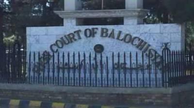 Baluchistan High Court justice tenders resignation
