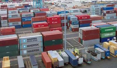 Pakistan top emerging economy in South Asian markets: AMC