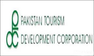 PTDC tourists packages for summer vacations