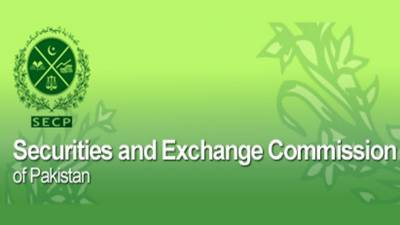 SECP new steps to encourage small and new investors