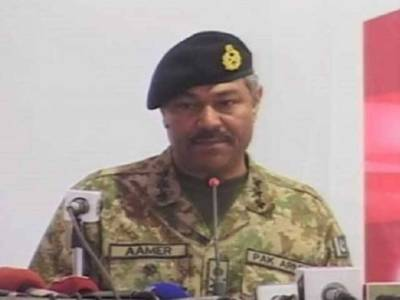 War on terror to continue till end of last terrorist: Commander Southern Command