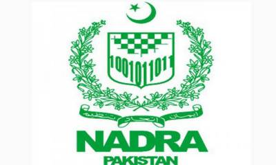 Why NADRA data cannot be used as substitute to the Population Census