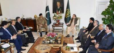 National Security Committee meeting held with PM in Chair