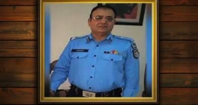 AIG Ashar Hameed laid to rest: Death cause still uncertain