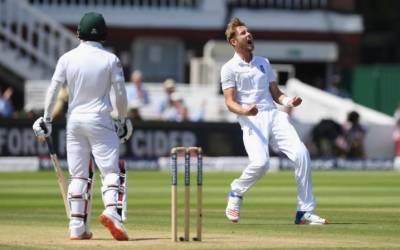England Vs. Pakistan cricket: First day closing summary