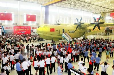 AG600: China builds world's largest seaplane