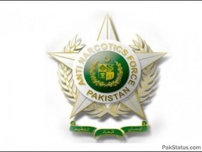 ANF introduces UAN to get public complaints