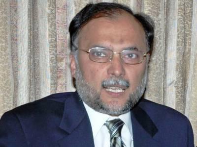 CPEC: Development Projects in Gwadar