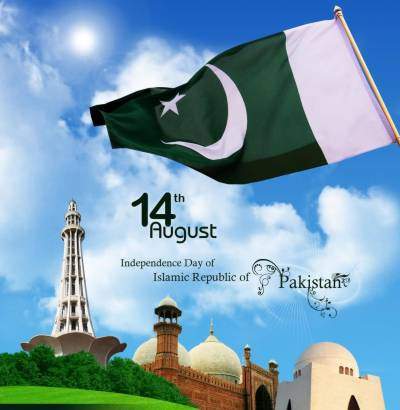 Independence Day celebrations: Cultural events planned