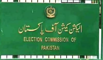 Pakistani voters strength reach 98 millions: ECP