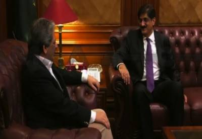 PPP new CM to be calls on Governor Ishaq ul Ebad