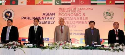 19 Asian states Parliamentary Assembly Committee meeting start in Islamabad