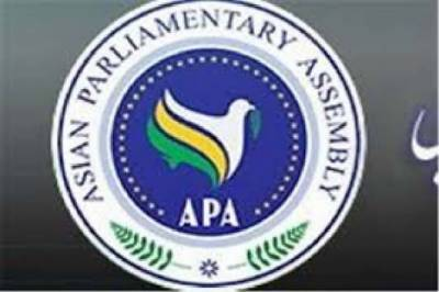 Asian Parliamentary Assembly proceedings in Islamabad