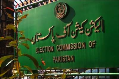 Election Commission of Pakistan new members take oath in Islamabad