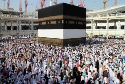 Hajj 2016: Arrangements finalized to facilitate Hajis
