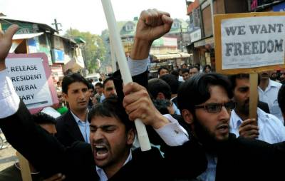 IOK High Court Bar joins hands with Kashmiris for Freedom struggle