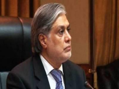 Pakistan says goodbye to IMF programme