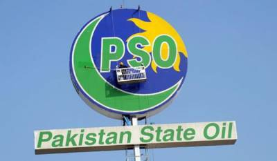 PSO's receivable money exceeds drastic limits