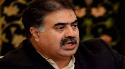 Balochistan government inks MOU of 500 MW power plants
