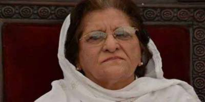 Domestic Violence Bill in KPK assembly soon