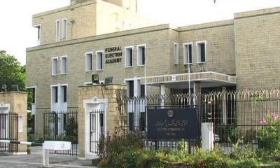 ECP directs lawmakers, political parties to submit asset details