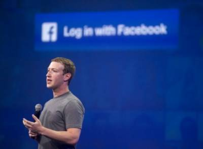Facebook registers huge quarterly profit