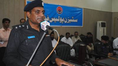 ICTPOLCOM: Modern Police Communication System launched in Islamabad