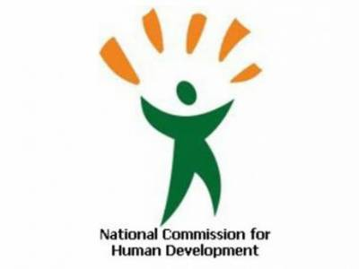 NCHD to establish 2000 adult literacy centers