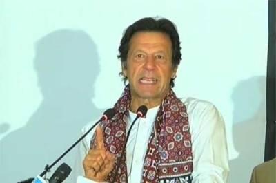 Talibans are terrorists; says Imran Khan
