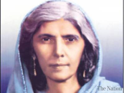 124th Birth anniversary of Fatima Jinnah on Saturday