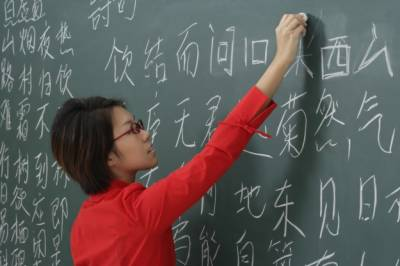 CPEC: Pakistanis to learn Chinese language for linguistic support to CPEC