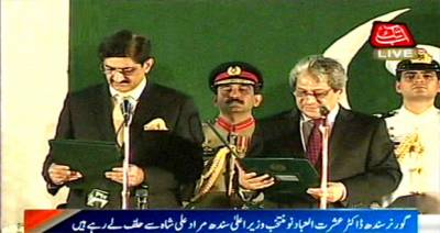 DG Rangers attend oath taking ceremony of new CM Murad Ali Shah