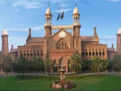 Lahore High Court IT fair 2016