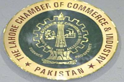 Pak businessmen want to do business with their Indian counterparts: LCCI