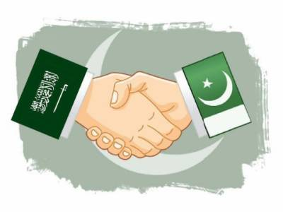 Pakistan - Saudi Arabia Friendship Group meets